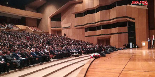 Plenario de alcaldes en el Palacio de Conferencias