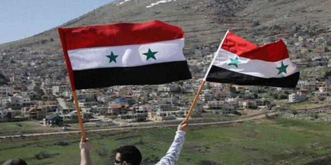 Financial Times: la decisión de Trump sobre el Golán sirio ocupado es un precedente peligroso