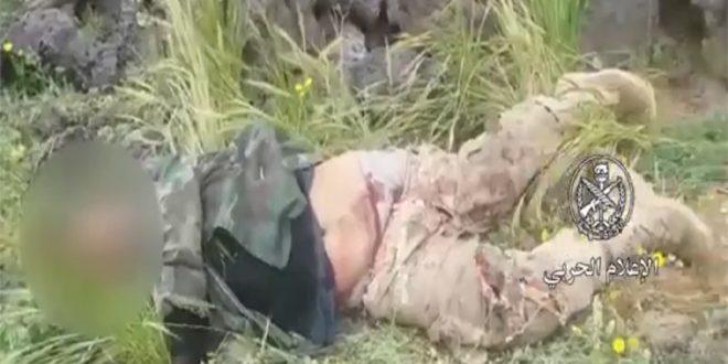 "Ejército mata a decenas de terroristas en Sweida Badia ""desierto"""