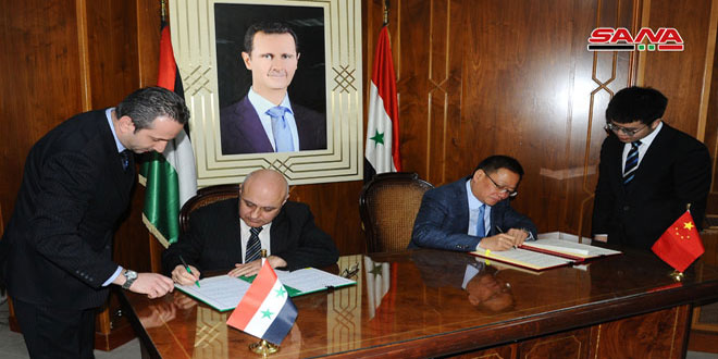 Firman acuerdo para subvención china a Siria por valor de 17 millones de dólares