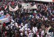 Concentración popular en Ghouta Oriental con motivo del Día de la Independencia