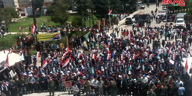 Una protesta en Quneitra en protesta por la declaración de Trump sobre el Golán ocupado