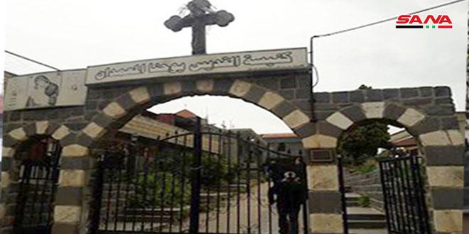 La iglesia de Juan Bautista en Homs… historia arraigada y estilo arquitectónico único