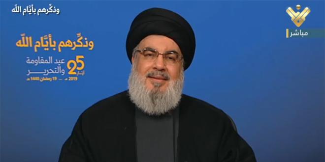 Nassrallah: la resistencia es la solución para recuperar a los territorios ocupados
