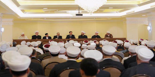 Presidente al-Assad inaugura el Centro Islámico Internacional para enfrentar el terrorismo y el extremismo