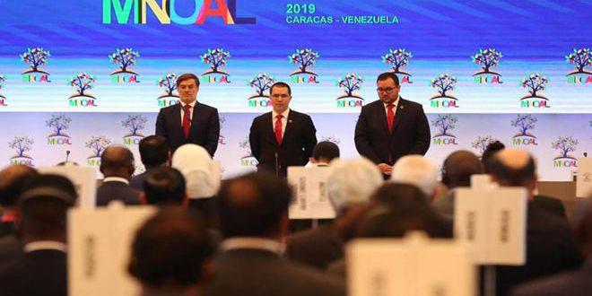 Comienza en Caracas la reunión ministerial del MNOAL