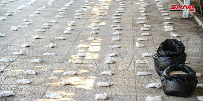 Incautan más de 400 mil de pastillas de Captagón en el campo de Damasco