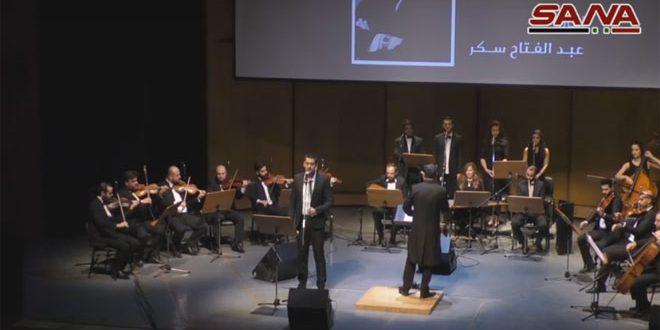 Recital musical en la Opera en honor al cantante Fahed Bilan