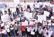 Protestas en Alepo en rechazo a la agresión turco-norteamericana contra el territorio sirio