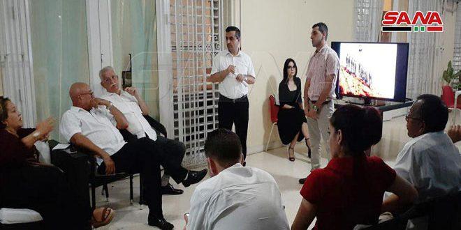 Periodistas cubanos expresan su apoyo a la lucha de Siria contra el terrorismo