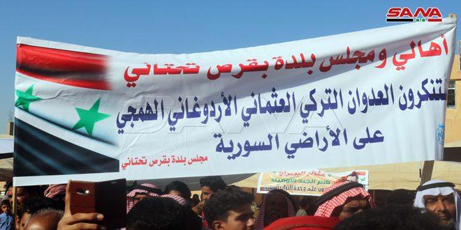 Regresan a sus hogares centenares de desplazados del campo este de Deir Ezzor