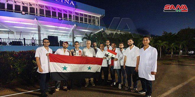 """Estudiantes sirios en Cuba celebran el aniversario de la fundación de la Escuela de Medicina """"Elam"""""""