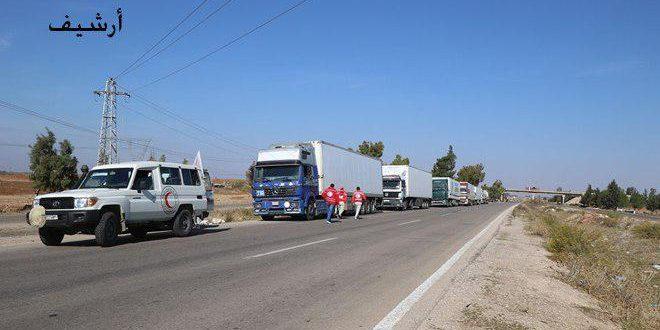 Continúa la entrega de ayuda alimentaria a los pobladores en Deraa