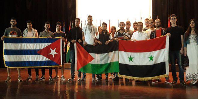 La victoria de Siria sobre el terrorismo es también para el pueblo palestino, afirman estudiantes sirios en Cuba
