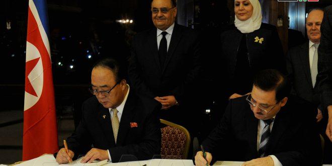 Siria y RPDC acuerdos y protocolos para la cooperación en diferentes sectores