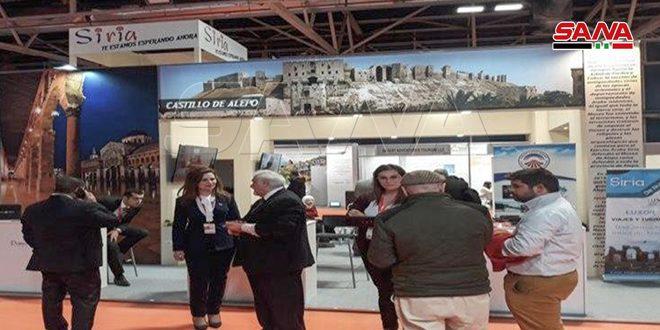 Siria participa en Feria Internacional de Turismo FITUR 2020 en Madrid