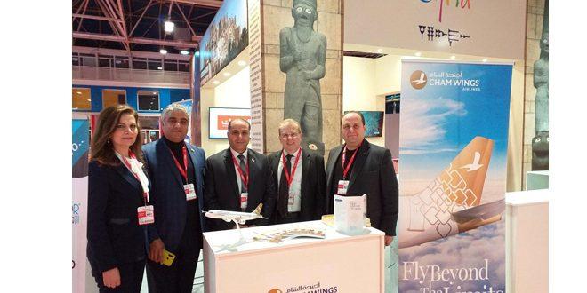 Compañía aérea siria Cham Wings participa en Fitur 2020