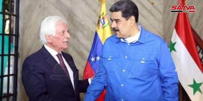 Maduro se reúne con Bilal y afirma que Siria triunfó sobre el terrorismo