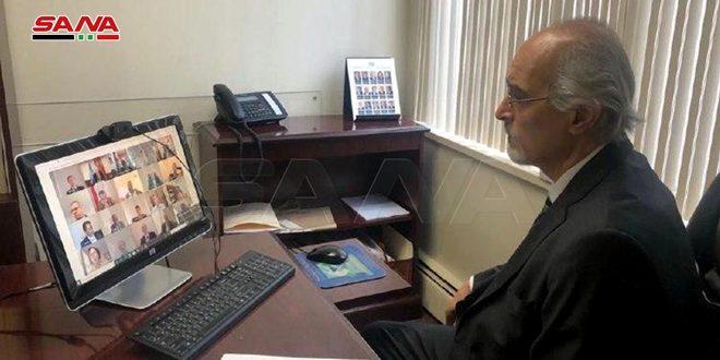 Al-Jaafari llama a levantar injustas sanciones impuestas a Siria a la luz de la propagación del Covid-19 en el mundo