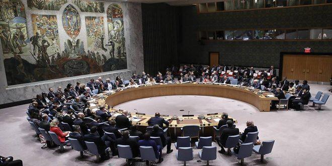 Siria exige levantamiento incondicional de medidas económicas unilaterales coercitivas impuestas por Washington