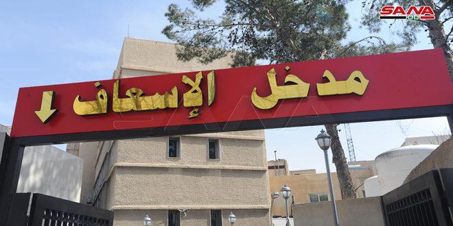 Hospital de Damasco realiza pruebas a dos casos que ingresaron