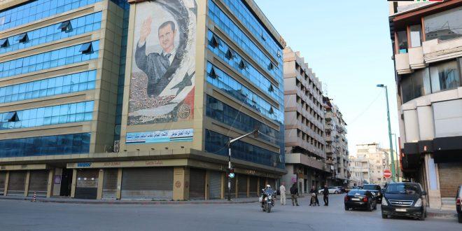 Ciudades sirias durante el toque de queda