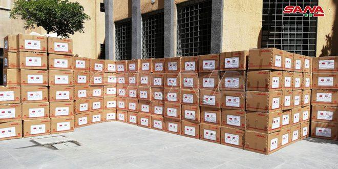 Siria recibe segundo lote de ayuda médica china para enfrentar la Covid-19