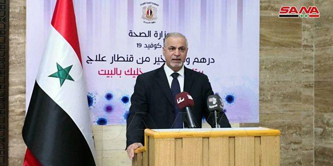 Ministerio de Salud denuncia la renovación de las sanciones coercitivas aplicadas por UE a Siria