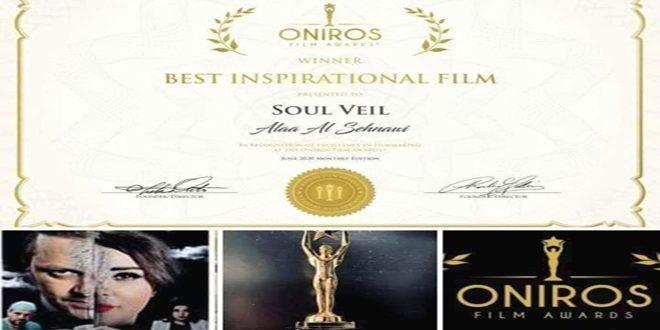 Película siria cosecha tres premios en festival internacional