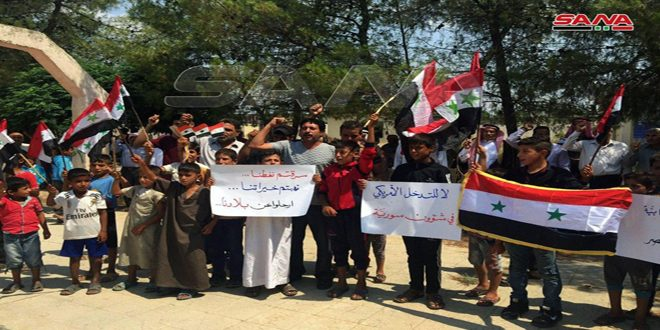Protestan en Hasakeh contra la ocupación turca y estadounidense del territorio sirio