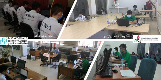 Siria participa en la Olimpiada Asiática de Informática