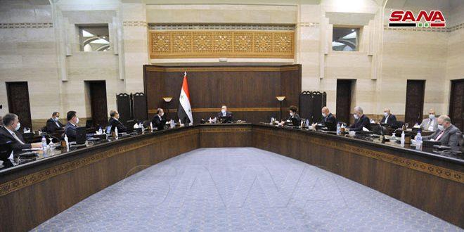 Alto Consejo de Planificación Económica y Social discute presupuesto para el año 2021