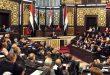 Primer ministro defiende Plan de Acción de su gobierno ante el parlamento