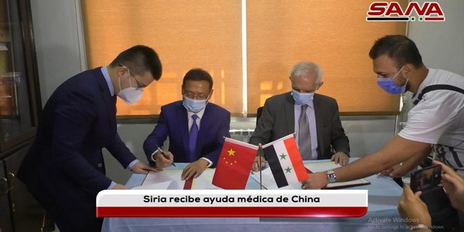 VIDEO: Siria recibe dos toneladas de ayuda médica de China