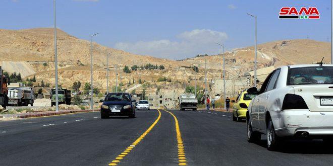 Inauguran una avenida vital en Damasco