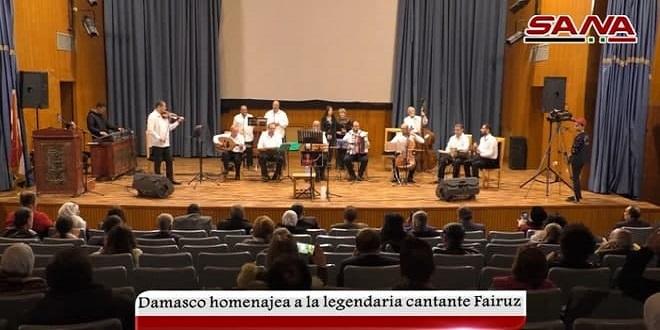 Damasco homenajea a la legendaria cantante Fairuz