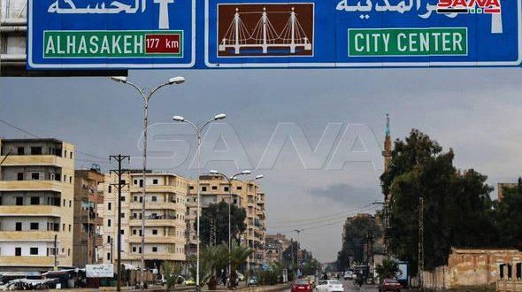 Ciudad de Deir Ezzor en el este de Siria