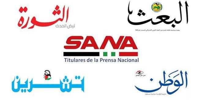 Titulares de la prensa siria, 17 de enero 2021