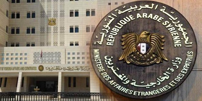 Siria condena la cobarde agresión estadounidense contra áreas en Deir Ezzor