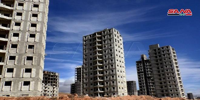 Construyen 344 torres residenciales cerca de Damasco
