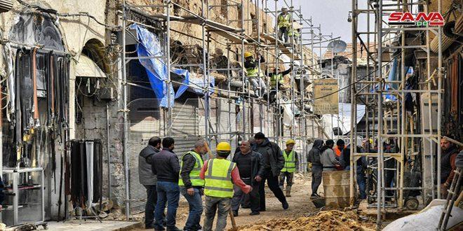 Continúan obras de rehabilitación del histórico mercado Assouroujieh en Damasco (+ fotos)