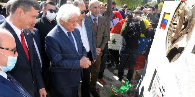 Universidad de Damasco y Embajada de Venezuela conmemoran octavo aniversario de partida física de Chávez