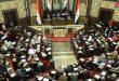 Corte Constitucional recibe de la Asamblea del Pueblo la urna de apoyos por escrito [a los candidatos]