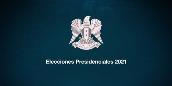 Parlamento recibió seis solicitudes, entre ellas la de Bashar Al-Assad, para candidatura al cargo de presidente de la República