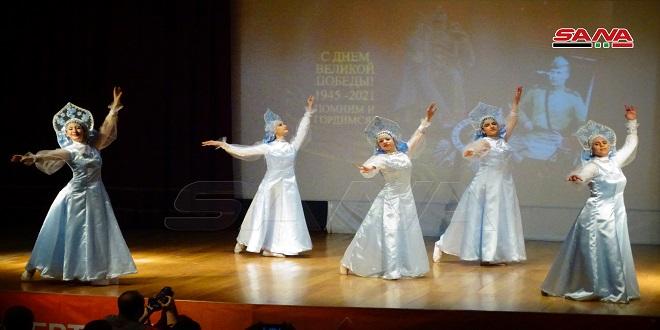 Centro Cultural Ruso en Damasco celebra aniversario de la Victoria sobre el Nazismo