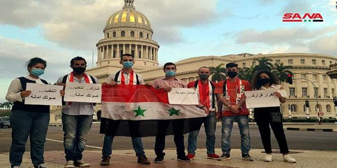 Sirios residentes en Cuba ratifican compromiso de participar en elecciones presidenciales en su país (+ fotos)