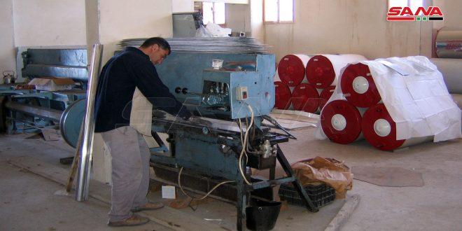 Cuatro mil 800 instalaciones industriales y artesanales operan en provincia siria de Sweida