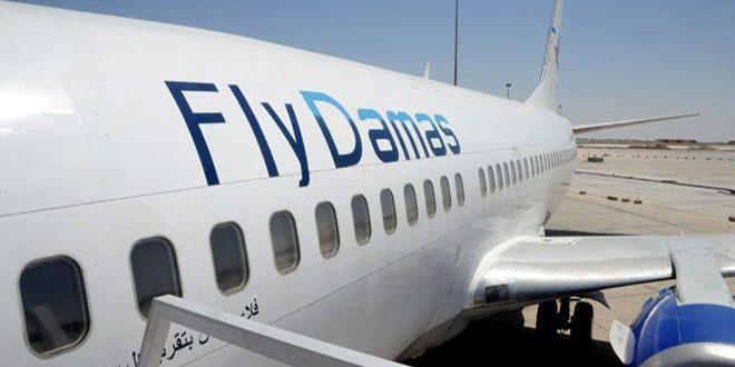 ارائه بلیط با تخفیف به دانشجویان در مسیر دمشق – قامشلی توسط شرکت هواپیمایی فلای داماس سوریه