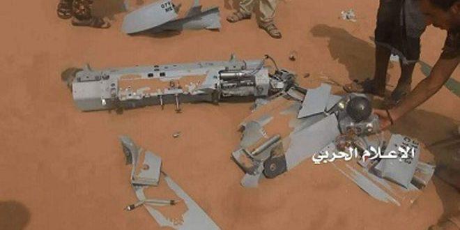 سرنگونی پهپاد ابسته به ائتلاف متجاوز سعودی در الجوفيمن