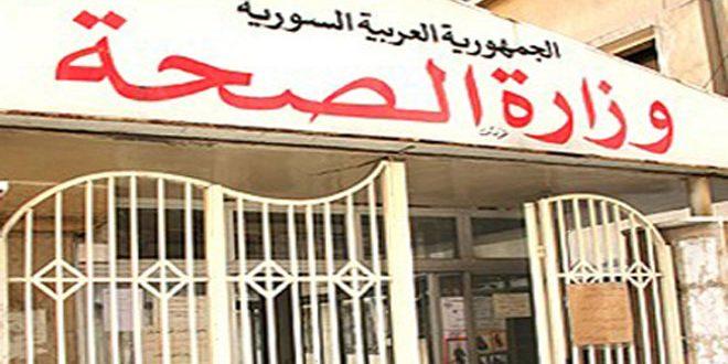 تمام بیمارستان ها و مراکز درمانی در ایام عید قربان برای پذیرش مریضان در آمادگی کامل هستند